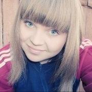Masha, 27, г.Красноуральск