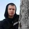Artyom, 23, Arkhangel'skoye