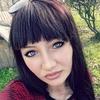 Ольга, 23, г.Хабаровск