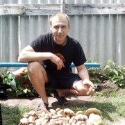 Олександр 28 Богуслав