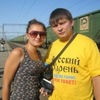"Ильсур (_""малайка""_), 29, г.Учалы"