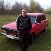 Александр, 29, г.Новомиргород