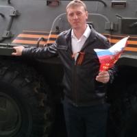 Слава, 35 лет, Козерог, Севастополь