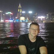 Сергей 32 года (Близнецы) Коломна