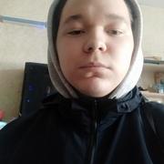 Даниил 18 Пермь