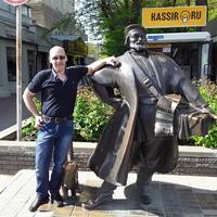 Андрей, 49 лет, Весы, Ростов-на-Дону
