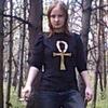 Анастасия, 28, г.Ульяновск