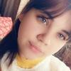 Алина, 16, г.Кемерово