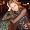 Aleksandra, 29, Ashgabad