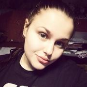 Нана, 18, г.Харьков