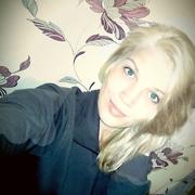 Любовь Перминова, 29 лет, Дева