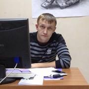 Дмитрий, 32, г.Зима