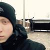 Виталий, 23, г.Белая Церковь