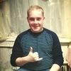 Anton, 25, Novonikolayevskiy
