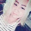 Alina, 25, Chui