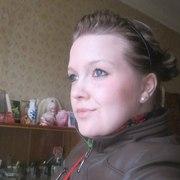 Екатерина, 26, г.Бокситогорск