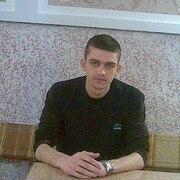 Денис, 28, г.Дятьково