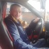 Сергій, 32, г.Новоукраинка