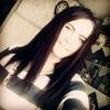 Alina, 19, г.Ужгород