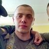 Aleksandr, 21, г.Подольск