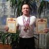 сергей, 36, г.Лесосибирск