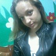 Анастасия, 22, г.Черепаново