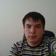 Начать знакомство с пользователем kas 34 года (Козерог) в Киевке