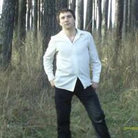 Дмитрий Сергеевич, 28 лет, Скорпион, Самара