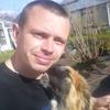 Ivan Smurov, 30, Rodniki