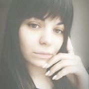 Элина 25 лет (Водолей) Саранск
