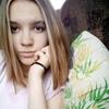 Людмила Гурина, 19, г.Горно-Алтайск