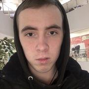 Иван, 22, г.Сыктывкар