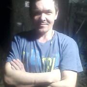 Евген, 39, г.Кудымкар