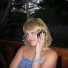 Ambra, 38, г.Новотроицкое