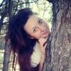 инесса, 25, г.Северодонецк