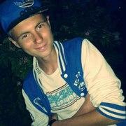 Денис, 24, г.Тымовское