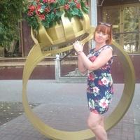 Татьяна, 43 года, Весы, Москва