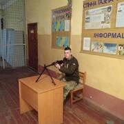 Aleksandr, 21, г.Чернигов