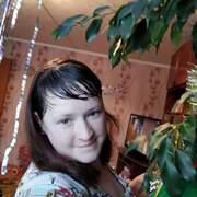 Ольга, 32, г.Пено