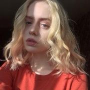 Лера, 18, г.Петрозаводск