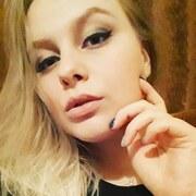 Ирина, 20, г.Кременчуг