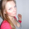 Alena, 28, г.Уссурийск