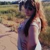 Аина, 22, г.Иванков