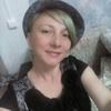 Любовь, 30, г.Ханты-Мансийск