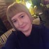 Екатерина, 32, г.Новосибирск