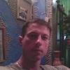 Сергей муравьев, 44, г.Краснодар