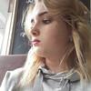 Алина, 22, г.Павлоград