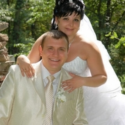 Лена 39 лет (Лев) Калуш