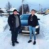 Расу, 19, г.Новокузнецк