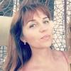 Альбина, 41, г.Екатеринбург